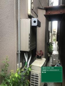 守山市施工事例①After