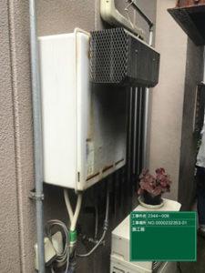 守山市施工事例①Before