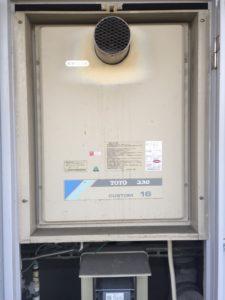 大津市給湯器施工事例③Before