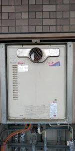 枚方市給湯器施工事例①Before