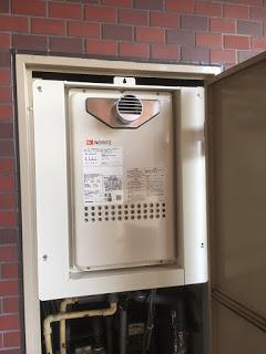 京都市上京区給湯器施工事例①After