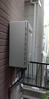 松原市給湯器施工事例①After