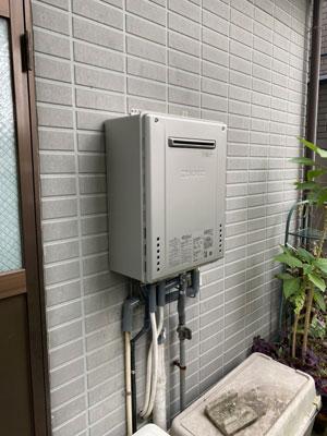 生駒市給湯器施工事例①After